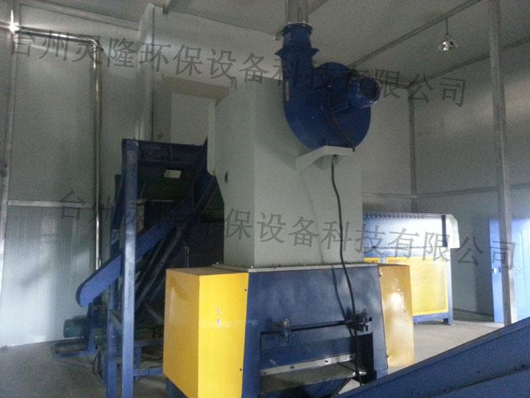 废冰箱拆解设备-废旧家电拆解回收生产线--台州灵隆